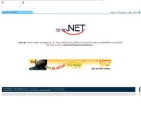 บริษัท หลียานยนต์ลิสซิ่ง จำกัด - se-ed.net/surattaphong