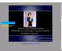สอบบรรจุครู - sobbanju.cjb.net