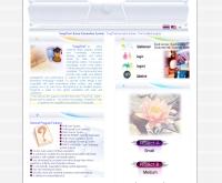 โปรแกรมระบบห้องสมุดอัตโนมัติทรงไทย - songthai.com