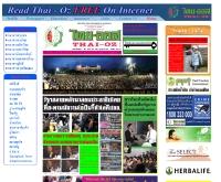 หนังสือพิมพ์ไทย-ออส - thaioz.com.au