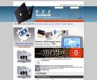 แมคทูแฮนด์ดอทคอม - mac2hand.com