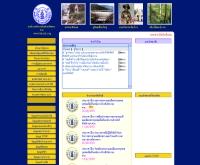 องค์การบริหารส่วนจังหวัดตาก - takcity.org
