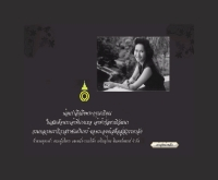 บริษัท เหรียญไทยอินเตอร์พลาส จำกัด - rianthai.co.th