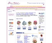 ฟลาวเวอร์ทูไทยแลนด์ - flowers2thailand.com/