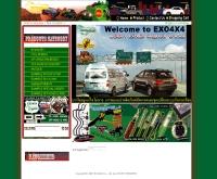 เอ็กซ์โฟร์ - exo4x4.com