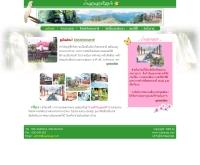 ไร่คุณฉันท์ บ้านสวนสวยรีสอร์ท - suansuay.com