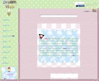 ไอ-ดรีมเว็บ - geocities.com/idreamweb
