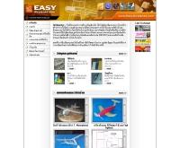 อีซี่เพลนส์ - easyairplanes.com