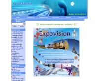 เอพีที ทราเวลเซอร์วิส - expovision.co.th