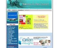 เอสเอ็มอี ชาแนล : SMEs Channel - smeschannel.com