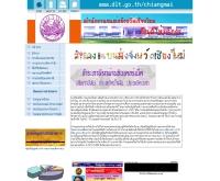 สำนักงานขนส่งจังหวัดเชียงใหม่ - dlt.go.th/chiangmai/index.php