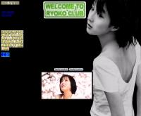 เรียวโกะ ฮิโรสุเอะ - geocities.com/ryokoclub