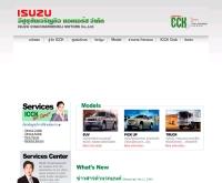 บริษัท อีซูซุ ชัยเจริญกิจ มอเตอร์ส จำกัด - isuzu-cck.com