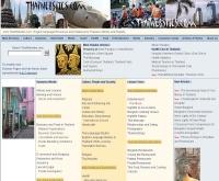 ไทยเว็บไซต์ - thaiwebsites.com