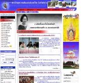 สถานีวิทยุกระจายเสียงแห่งประเทศไทย จังหวัดลำปาง - lampang.prdnorth.in.th