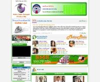 สถานีวิทยุ อสมท. เชียงใหม่ - mcotcm.com