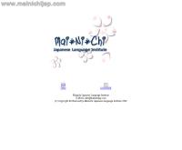 สถาบันสอนภาษาญี่ปุ่นไมนิจิ - mainichijap.com