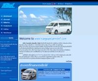บริษัท รังสรรค์การท่องเที่ยว จำกัด - rangsancarrent.com