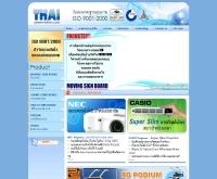 ไทยพรีเซนเตชั่น - thaipresentation.com