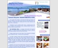 โรงแรม พรรณทวี - pantaweenongkhai.com