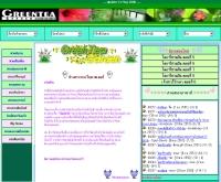 สวนนิยายชาเขียว - geocities.com/greentea_garden
