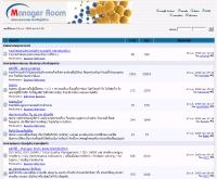 ห้องผู้บริหาร - managerroom.com/