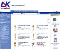 ห้างหุ้นส่วนจำกัด แอล.เอส.เค. แมชชินเนอรี่ - lskmachine.com