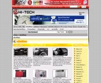กล้องดิจิตอล - hitech.sanook.com/digital/