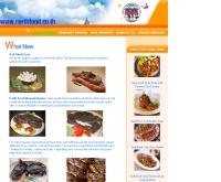 บริษัท เอิร์ท ฟู๊ด อินเตอร์เนชั่นแนล จำกัด - earthfood.co.th