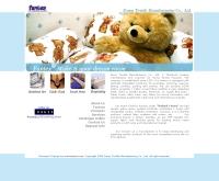 แฟนซี อุตสาหกรรมการทอ - fancytextile.com