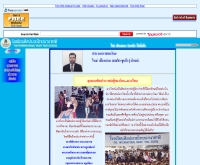 โรงเรียนศิลปมวยไทยนานาชาติ - maiboxing.8m.com