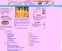 บ้านรำไทยดอทคอม - banramthai.com