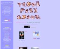 แลกเปลี่ยนฟรีการ์ด - geocities.com/tradefreecards