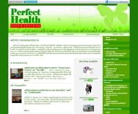 สหการแพทย์และสุขภาพเมดิโปร - i-medipro.com