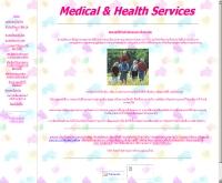 เมดิคัล แอนด์ เฮลท์ เซอร์วิส - geocities.com/health_services