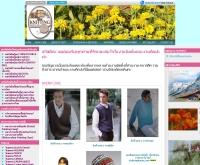 นิตติ้งเฮ้าส์ดอทคอม - knittinghouse.com