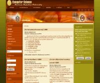 มหาวิทยาลัยราชภัฏบุรีรัมย์ โปรแกรมวิชาวิทยาการคอมพิวเตอร์ - cs.bru.ac.th/