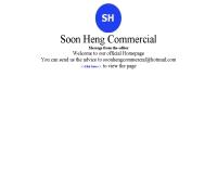 บริษัท ซุ่นเฮง จำกัด - geocities.com/soonhengcommercial/