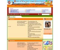 ทุนการศึกษา - campus.sanook.com/scholarship/