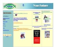 บริษัท เอ็ดดูเคชั่น เอจ เซ็นเตอร์ จำกัด - edage.co.th