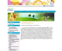 คลีนิกสุวรรณ แพทย์แผนไทยประยุกต์ - clinicsuwan.com