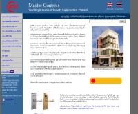 บริษัท มาสเตอร์ คอนโทรล จำกัด - mastercontrols.co.th