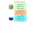 บริษัท สุวลี จำกัด - suvalee.com