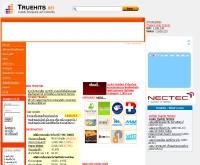 ศูนย์รวมสถิติเว็บไทย - truehits.net