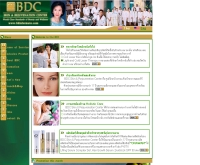 ศูนย์การแพทย์ผิวหนังกรุงเทพ - bkkdermato.com