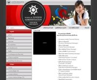 คณะบริหารธุรกิจ มหาวิทยาลัยกรุงเทพ - ba.bu.ac.th/