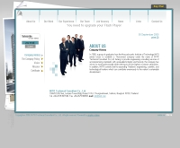บริษัท มิตรเทคนิคัลคอนซัลแท้นท์ จำกัด - mitr.com