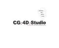 ซีจีโฟร์ดี - cg4d.com