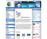 นิวบอร์นทัวร์ - newborntour.com/
