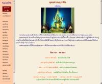 พุทธศาสนสุภาษิต -  heritage.thaigov.net/religion/proverb/proverb.htm